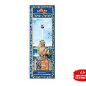 Купить Рахат-лукум подарочный «Памятник затопленным кораблям» Крымские Лакомства