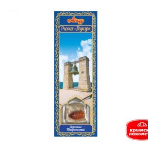 Купить Рахат-лукум подарочный «Херсонес Таврический» Крымские Лакомства