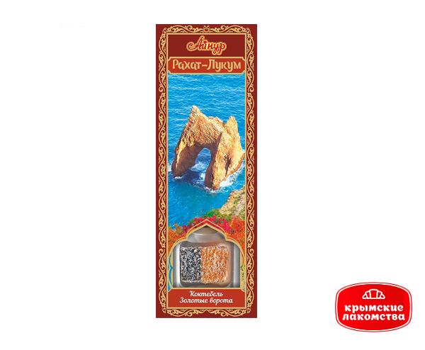 Купить Рахат-лукум подарочный «Коктебель. Золотые ворота» Крымские Лакомства Крымские Лакомства