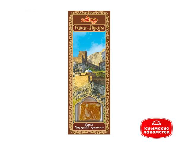 Купить Рахат-лукум подарочный «Судак. Генуэзская крепость» Крымские Лакомства Айнур